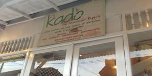 kado_1