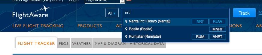 世界中の空港を検索できます:flight tracker