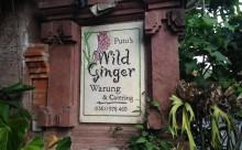 お家で食べてるみたいなレストラン:Putu's Wild Ginger
