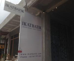 IKATBATIK ウブドのバティックショップ