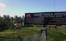 ウブドで初めてヨガをやってみたい人におすすめ:Ubud Yoga House